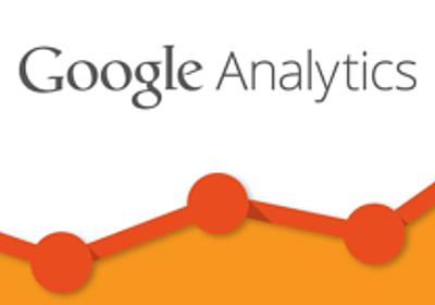 【ページセッション数=客単価!?】Google Analyticsのデータ数を店舗経営と置き換えて考えてみる!アフィリエイトでも経営でも何でも効率が良い方が良いに決まってる! - 0から始めるアドセンスでアフィリエイトなブログ