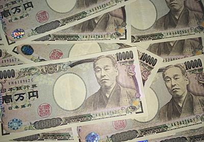 """中央銀行発行のデジタル通貨""""Central Bank Digital Currency""""(CBDC)のメリットと課題 - 銀行員のための教科書"""