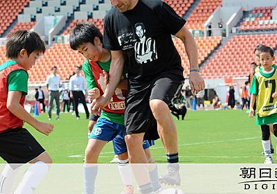 デル・ピエロさん、子どもとハイタッチ 大空翼つなぐ縁:朝日新聞デジタル