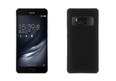 blog of mobile » Blog Archive » Google Tangoに対応したスマートフォンASUS ZenFone AR (ZS571KL)を発表、8GB RAMモデルを用意
