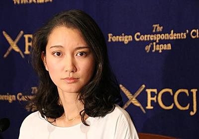 元記者からの性暴力を訴える伊藤詩織さん「やめてと言った」と証言 - ライブドアニュース