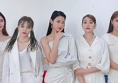 AOA、MAMAMOO「Egotistic」のカバーステージ映像の再生回数が1千万回を突破…魅力的なステージに高い評価(動画あり) - ENTERTAINMENT - 韓流・韓国芸能ニュースはKstyle