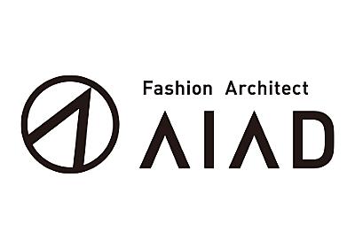 AIAD(アイアド)は、ファッションマーケティングのプロ集団です