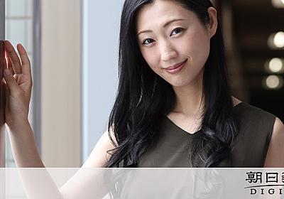 壇蜜さん「氷河期に凍死した私が」 同世代に贈る幸福論:朝日新聞デジタル