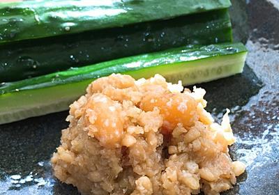 玄米麹味噌とぴい子さんの漫画とフィギュア - パンとフクロウ*自家製天然酵母*