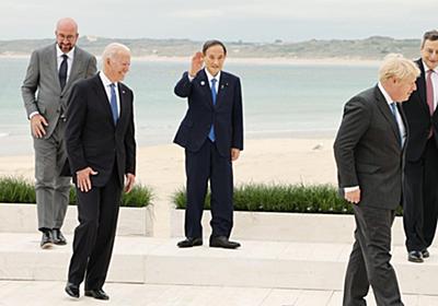 G7に出席の菅義偉総理に対し、写真やツイートを引用し「G6」と揶揄する声も/なおBBCが報じたG7の超過死亡率では日本が謎のマイナス値を示しているもよう - Togetter