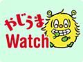 なんと昭和の時代に作られたウェブサイトも……今日も存在している最古のウェブサイト12選【やじうまWatch】 - INTERNET Watch