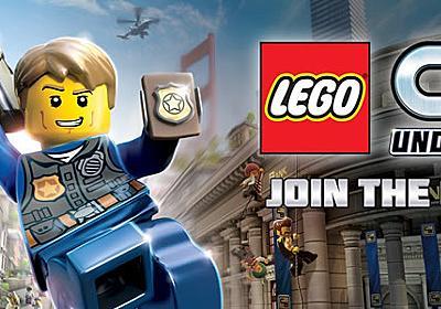 PS4/Xbox One/Nintendo Switch/PC対応を果たす「LEGO CITY Undercover」のアナウンストレーラーが公開 « doope! 国内外のゲーム情報サイト