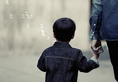 幼い子供らは辛い現実に堪えながら、僕を気遣ってくれていた。   BlueMonday【ひでじの父子家庭回想録】