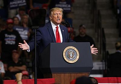 トランプ大統領再選の可能性はもうないのか | アメリカ | 東洋経済オンライン | 経済ニュースの新基準