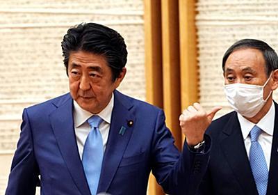 経済の首絞める「コロナ対策も経済も」の両面作戦 全国民の総力戦でいったんは感染者を抑え込んだのにこの惨状(1/3) | JBpress(Japan Business Press)