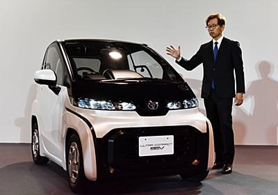トヨタ、2020年冬発売の「超小型EV」。FUTURE EXPOに展示 - Car Watch