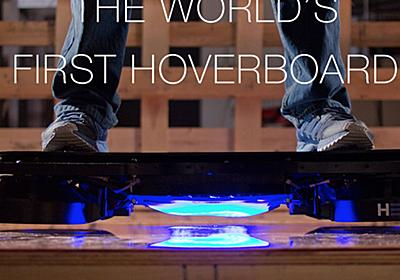 Hendo Hoverboards - World's first REAL hoverboard by Hendo Hover —Kickstarter