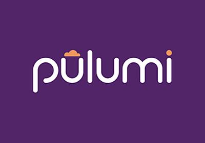 Infrastructure as Codeのホープ、Pulumiを試す – サーバーワークスエンジニアブログ