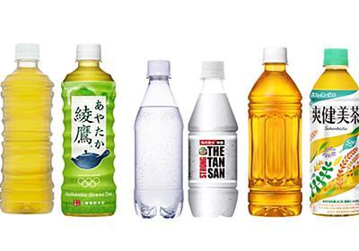 コカ・コーラ、「綾鷹」「爽健美茶」などラベルレス化。ネット専売 - Impress Watch