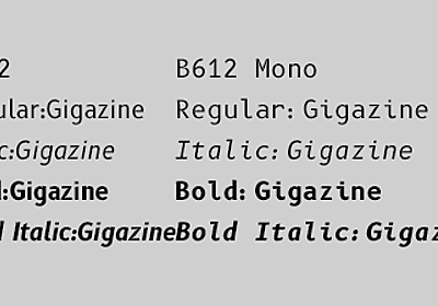 無料で使えるコックピット内での「読みやすさ」を追求したオープンソースのフォントファミリー「B612」 - GIGAZINE