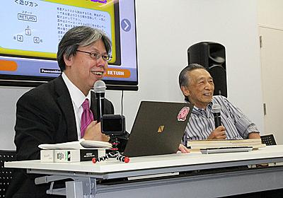 FAN FUNの宮田氏や「I/O」に多数の投稿を行った芸夢狂人氏が登壇 - AKIBA PC Hotline!