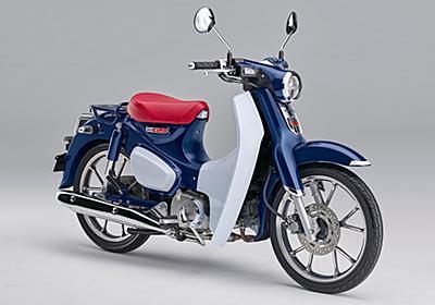 Honda | 上質感を追求したパーソナルコミューター「スーパーカブ C125」を発売