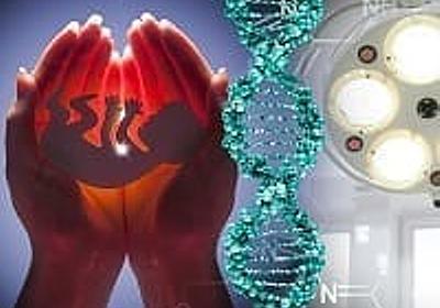 ダウン症「みんな中絶しているから自分も」…新型出生前診断の拡大がはらむ危険と怖さ : yomiDr. / ヨミドクター(読売新聞)