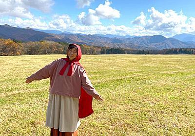 ハイジみたいに着ぶくれして山に行って脱ぎたい :: デイリーポータルZ