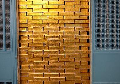 NY連銀に預ける金を、あの国が回収に動く — 安田 佐和子 – アゴラ