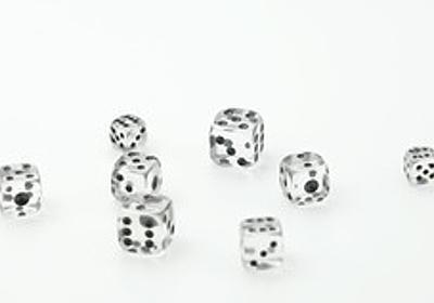 プレイヤーが自然に感じる乱数の作り方 - A Successful Failure