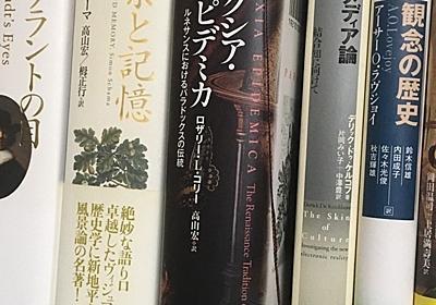 愚直に読み、愚直に書く Hiroki Tanahashi note