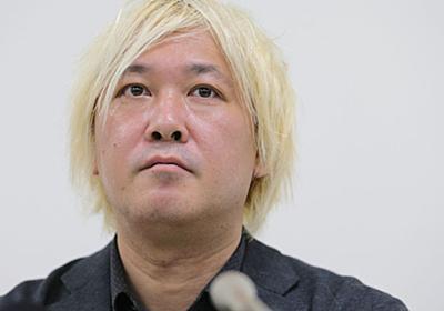 「どんな批判も甘んじて受け入れる」 津田大介氏が「お詫び」と「報告」(あいちトリエンナーレ「表現の不自由展」) | ハフポスト