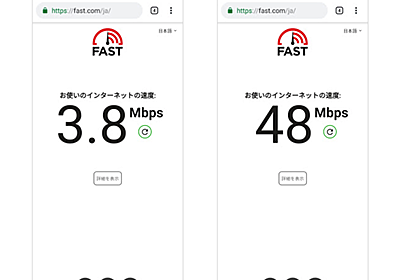 【追記あり】モバイルインターネット環境の通信速度を TCP BBR が有効な ShadowsocksR で10倍速にする - 2nd life