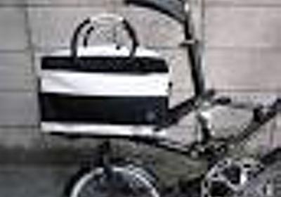 自転車 ショッピングバッグ リアキャリア - Google 検索