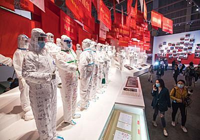 「やっぱり」のCNN報道、中国の公式発表に真実なし コロナ感染者数を過少発表、この先も治らない中国政府の隠蔽体質(1/4)   JBpress(Japan Business Press)