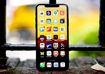 「バグだらけ」iOS 13をアップルが反省、iOS 14で開発方法を変更か - Engadget 日本版