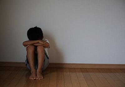 「大学生を見たことがない」子どもたち…日本が抱える貧困問題 – MONEY PLUS