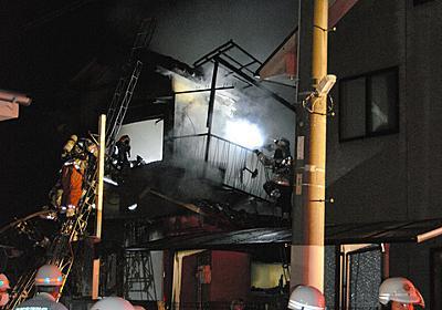 京都で住宅全焼、1人の遺体:朝日新聞デジタル