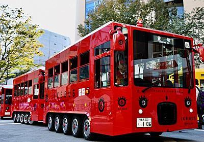 何だこれ?池袋に登場「謎の赤いバス」誕生秘話   ローカル線・公共交通   東洋経済オンライン   経済ニュースの新基準
