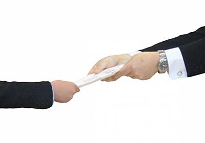 契約社員から正社員になるために、改善提案やヒヤリハットを出そう!  |  元ニートのライフログ