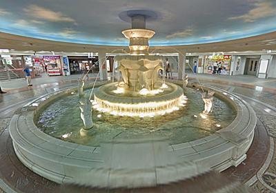 大阪の地下街にある「泉の広場」が撤去へ? SNSで惜しむ声続出「梅田ダンジョンのセーブポイントが……」 - ねとらぼ