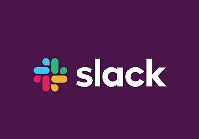 Slack — Pentagram