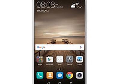 ヨドバシ.com - Huawei ファーウェイ MATE9 MOONLIGHT SILVER [51090YMG Android 7.0 5.9インチ液晶 SIMフリースマートフォン ムーンライトシルバー] 通販【全品無料配達】