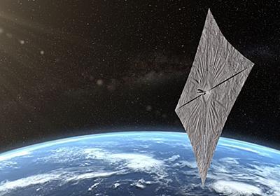 太陽光を帆で受ける「ライトセール2号」信号発信を確認 | sorae:宇宙へのポータルサイト