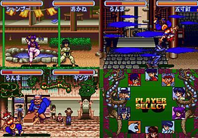 スーパーファミコンの「らんま1/2 爆烈乱闘篇」はキャラクターもの格闘ゲームの一つの完成形だ、という話 - ねとらぼ