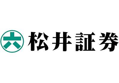 2016年 年頭のご挨拶(4/4) | 会社案内・IR情報 | 松井証券