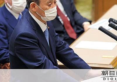 首相「接種は大体100万回」 官房長官「未達」の見方:朝日新聞デジタル