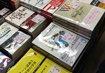 新春座談会 このコンピュータ書がすごい! 2013年版 | WP-D