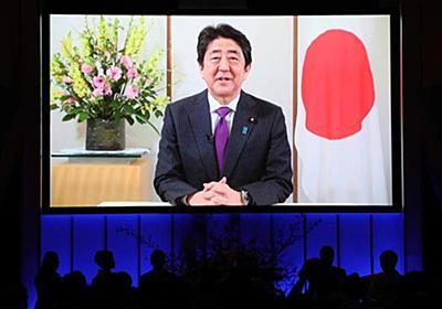 【正論大賞贈呈式】安倍晋三首相ビデオメッセージ詳報「真の日本人の精神を取り戻す活動、まさに時代の要請にこたえるものだ」 (1/3ページ) - 産経ニュース