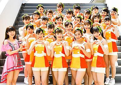 ハロプロヲタク号泣!つんく♂プロデュースの近大入学式にぱいぱいでか美が潜入【KINDAI GIRLS】 | Kindai Picks