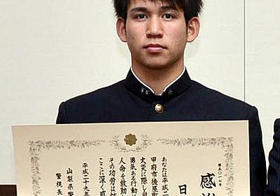 火災で8人救った高校生 特撮ヒーローへの憧れ、現実に:朝日新聞デジタル