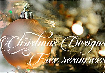 商用利用無料!クリスマス用の高品質なイラスト・写真・フォントがダウンロードできる -Christmas HQ | コリス
