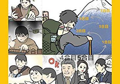 男性育休シリーズ - hitode909の日記