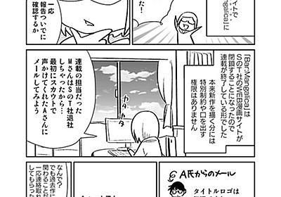 """松本救助👓魔女2巻発売中💋 on Twitter: """"漫画家やりながら地獄でしなないための施策です(1/3) https://t.co/4Enu2GTN4x"""""""